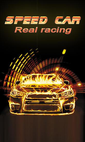 Speed car: Real racing capture d'écran