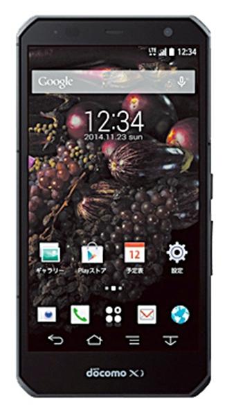 Lade kostenlos Spiele für Android für Fujitsu Arrows NX herunter