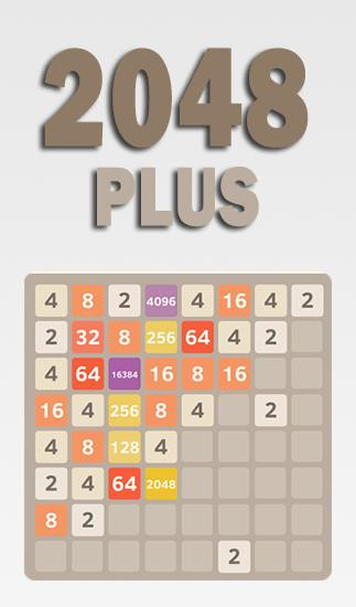 2048 plus by Sun rain Screenshot