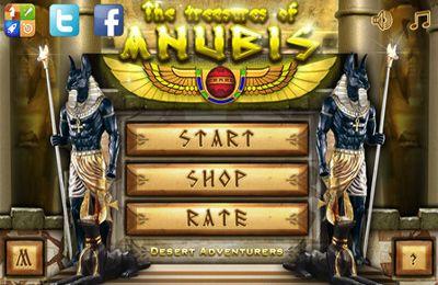 アーケード: 電話に エジプトズマ- アヌビスの宝をダウンロード