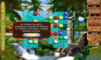 Wonderlines match-3 puzzle für Android