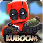 アイコン Kuboom