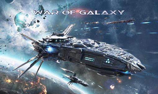 War of galaxy icon