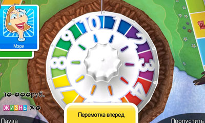 Brettspiele: spiel The Game of Life für BlackBerry