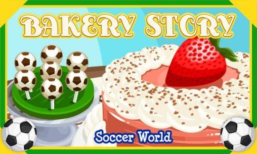 Bakery story: Footballcapturas de pantalla