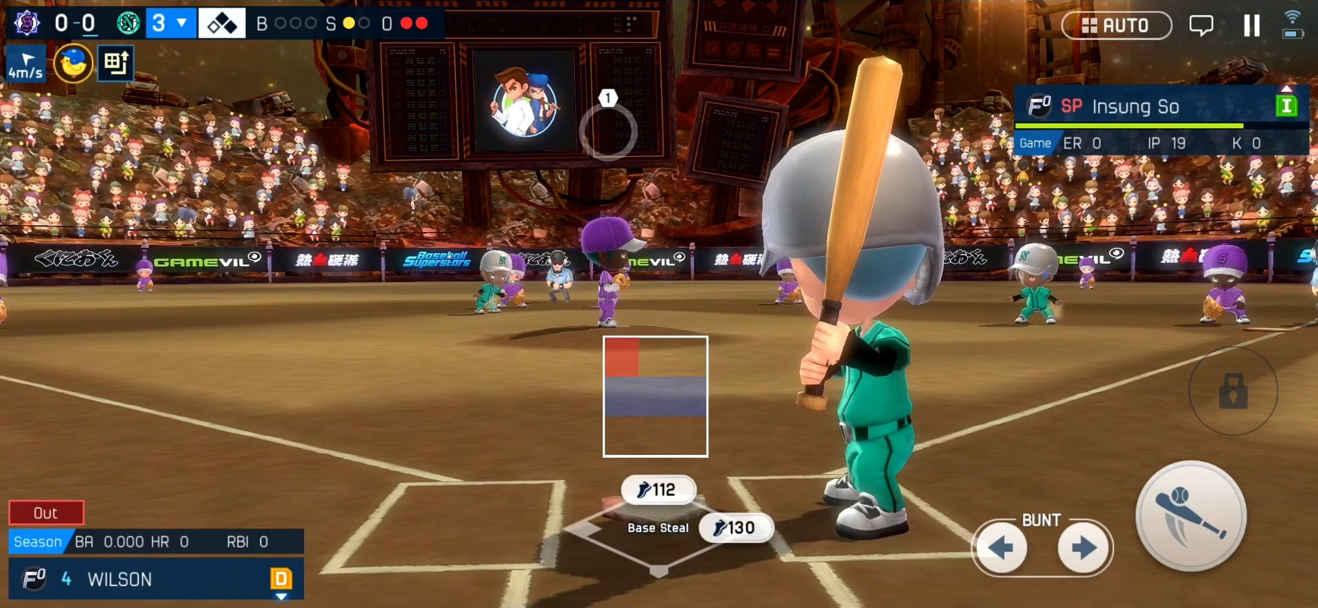 Baseball Superstars 2020 screenshot 1