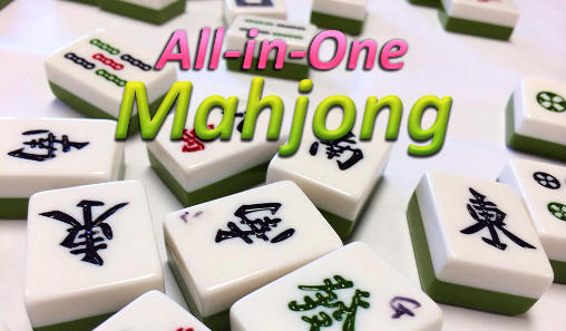 All-in-one mahjong captura de pantalla 1