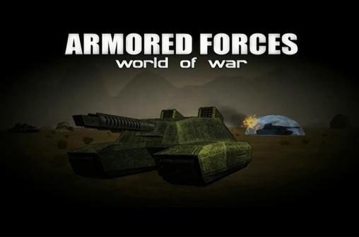 Armored forces: World of war Screenshot