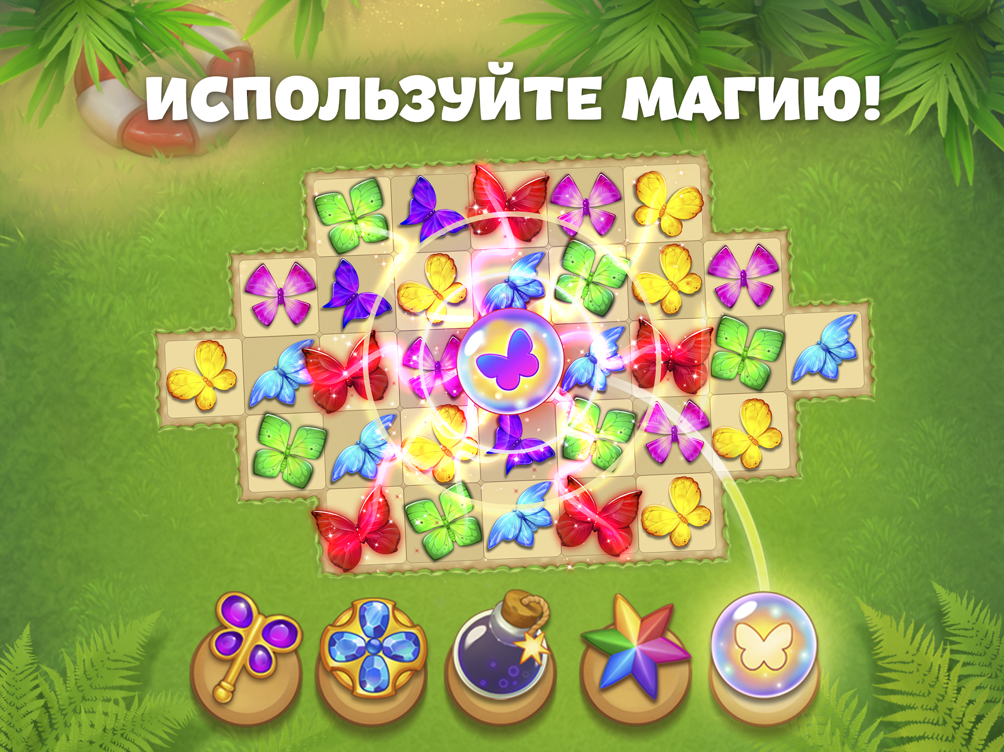 Butterfly Garden Mystery: Scapes Match 3 Story для Android