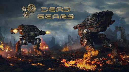 Dead gears: The beginning Symbol