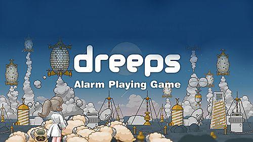 ロゴドゥリープス:アラーム・プレイング・ゲーム