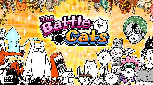 The battle cats Screenshot