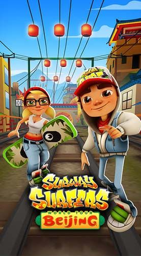Subway surfers: World tour Beijing Screenshot