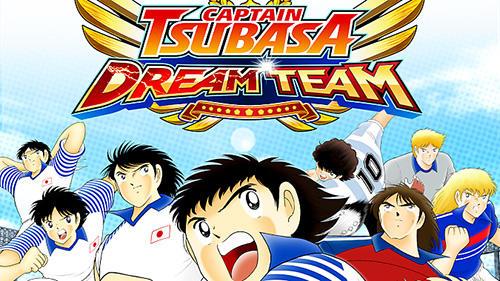 Captain Tsubasa: Dream team capture d'écran 1