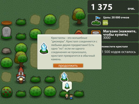 Logic games: download Triple Town to your phone