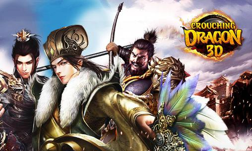 Crouching dragon 3D Screenshot