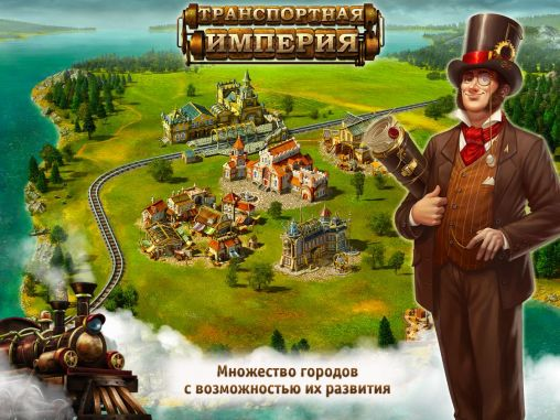 Transport empire para Android