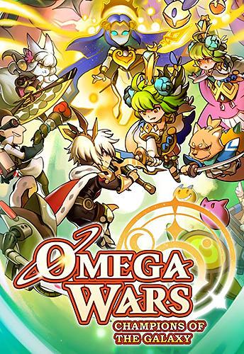 アンドロイド用ゲーム オメガ・ウォーズ: チャンピオンズ・オブ・ザ・ギャラクシー のスクリーンショット