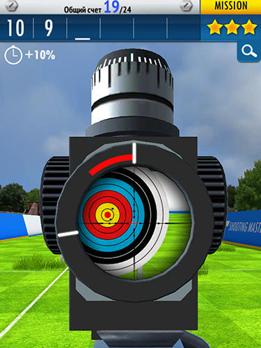Shooting ground 3D: God of shooting para Android