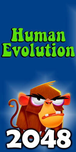 2048: Human evolution Screenshot