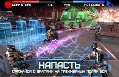 Rivalen im Krieg: 2084 für iPhone