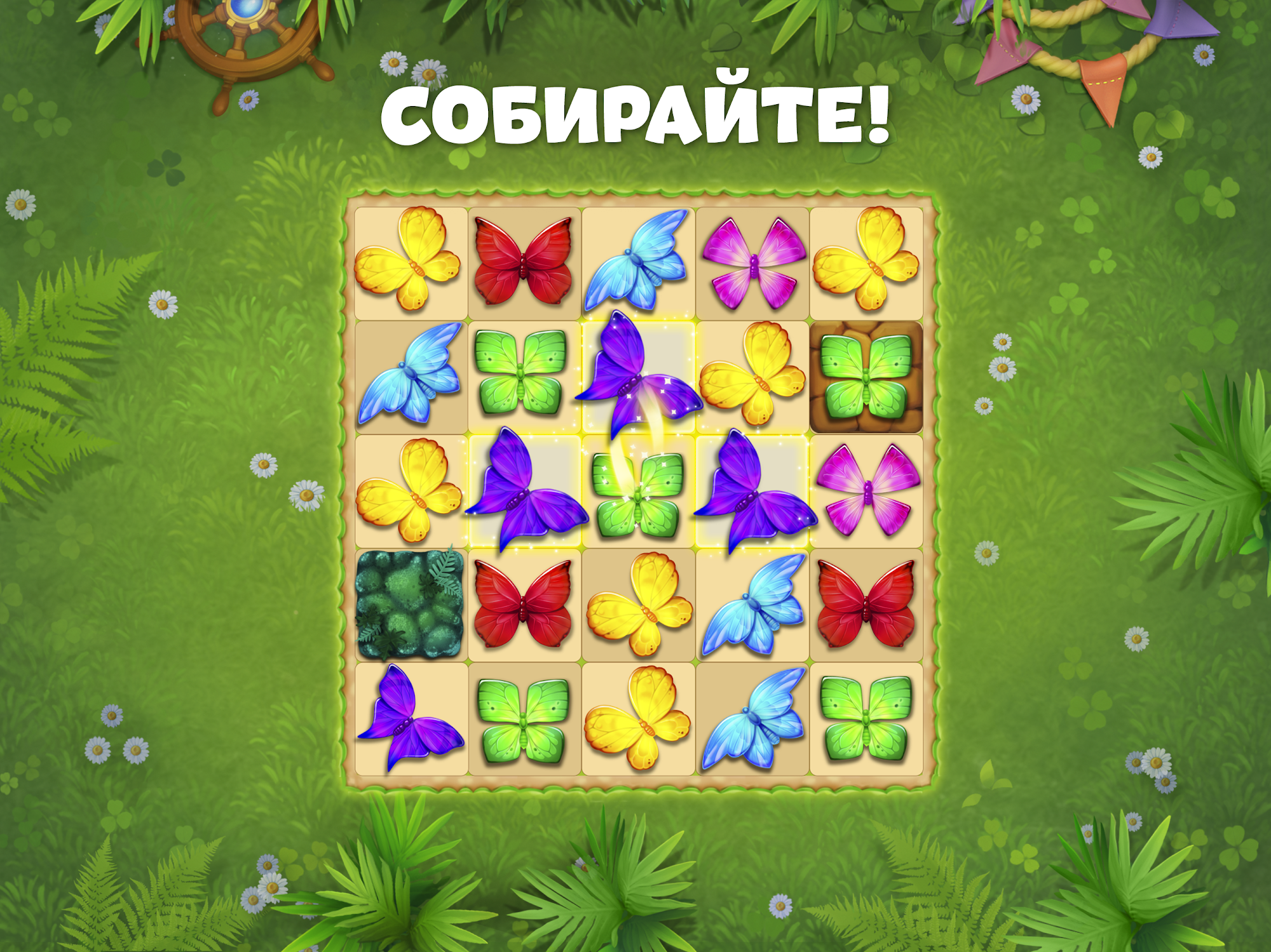Butterfly Garden Mystery: Scapes Match 3 Story скриншот 1