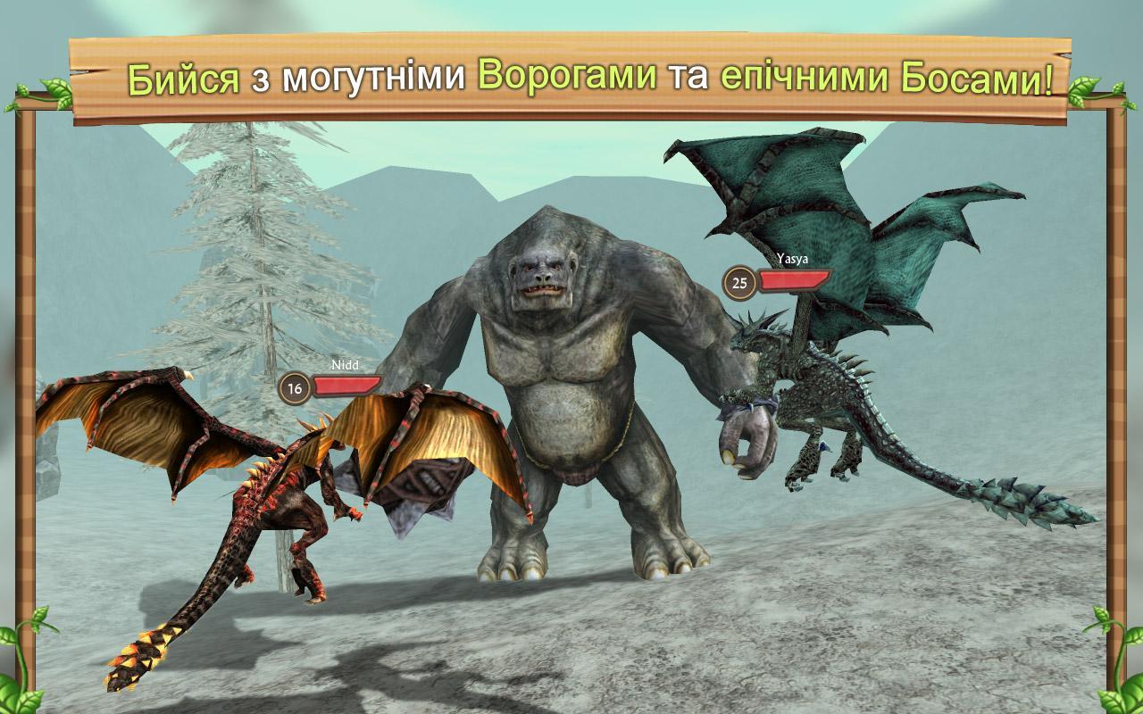 Dragon Sim Online: Be A Dragon скріншот 1