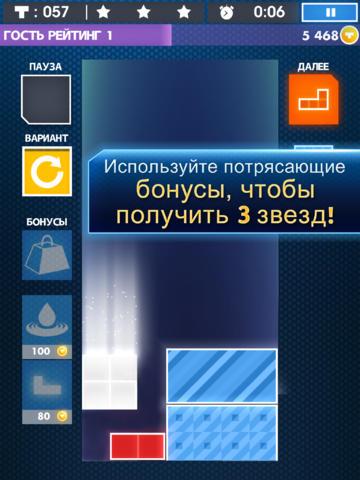 Tetris for iPad на русском языке