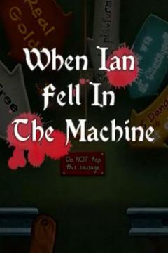 logo Als Ian in die Maschine fiel