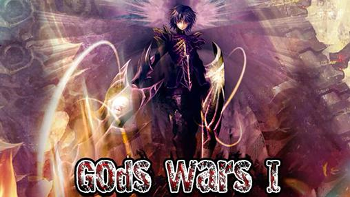 Gods wars 1: The fallen god скриншот 1
