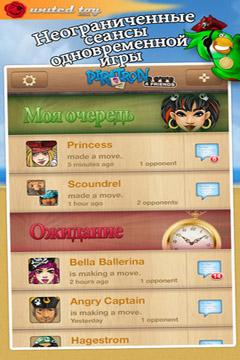 онлайн ігри Піратрон + 4 друга українською мовою