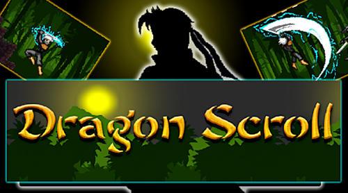 Dragon scroll captura de tela 1