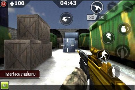 Action games Special force NET for smartphone