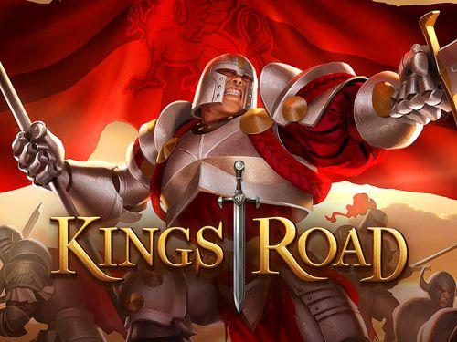 логотип Королевский путь