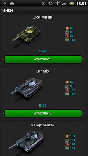 Онлайн стратегии Tanks Online на русском языке