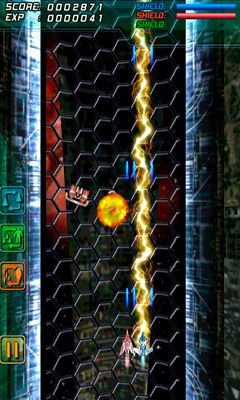 Galaxy Gladiator Screenshot
