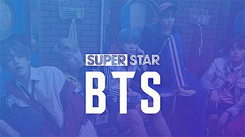 Super star BTS captura de tela 1