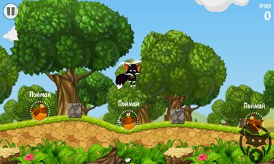 Flying Fox для Android