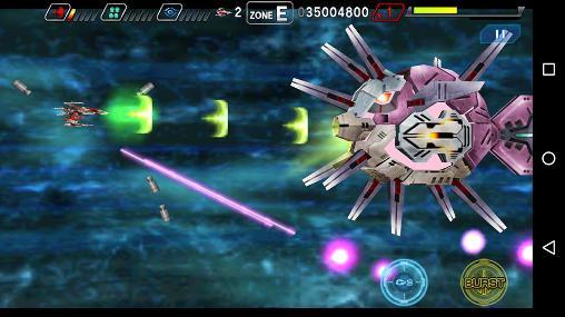 Dariusburst SP capture d'écran