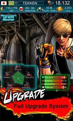 Tekken arena for Android