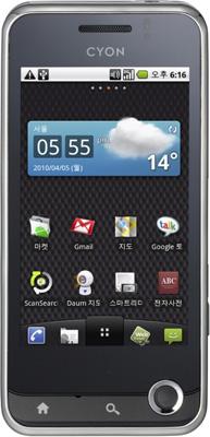 Lade kostenlos Spiele für Android für LG Optimus Q herunter