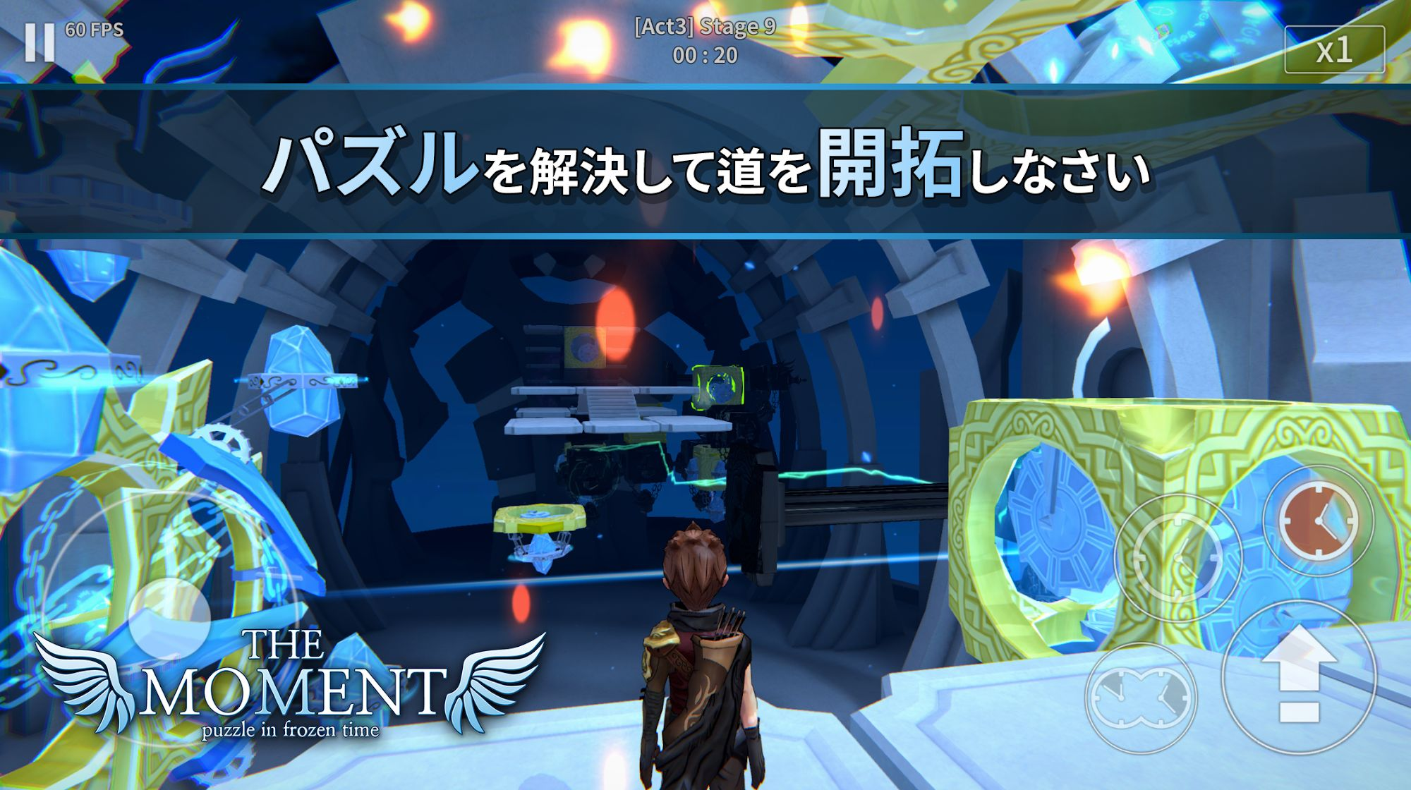 Android用 The Moment : the Temple of Time