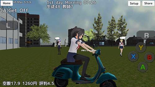 School girls simulator скриншот 1