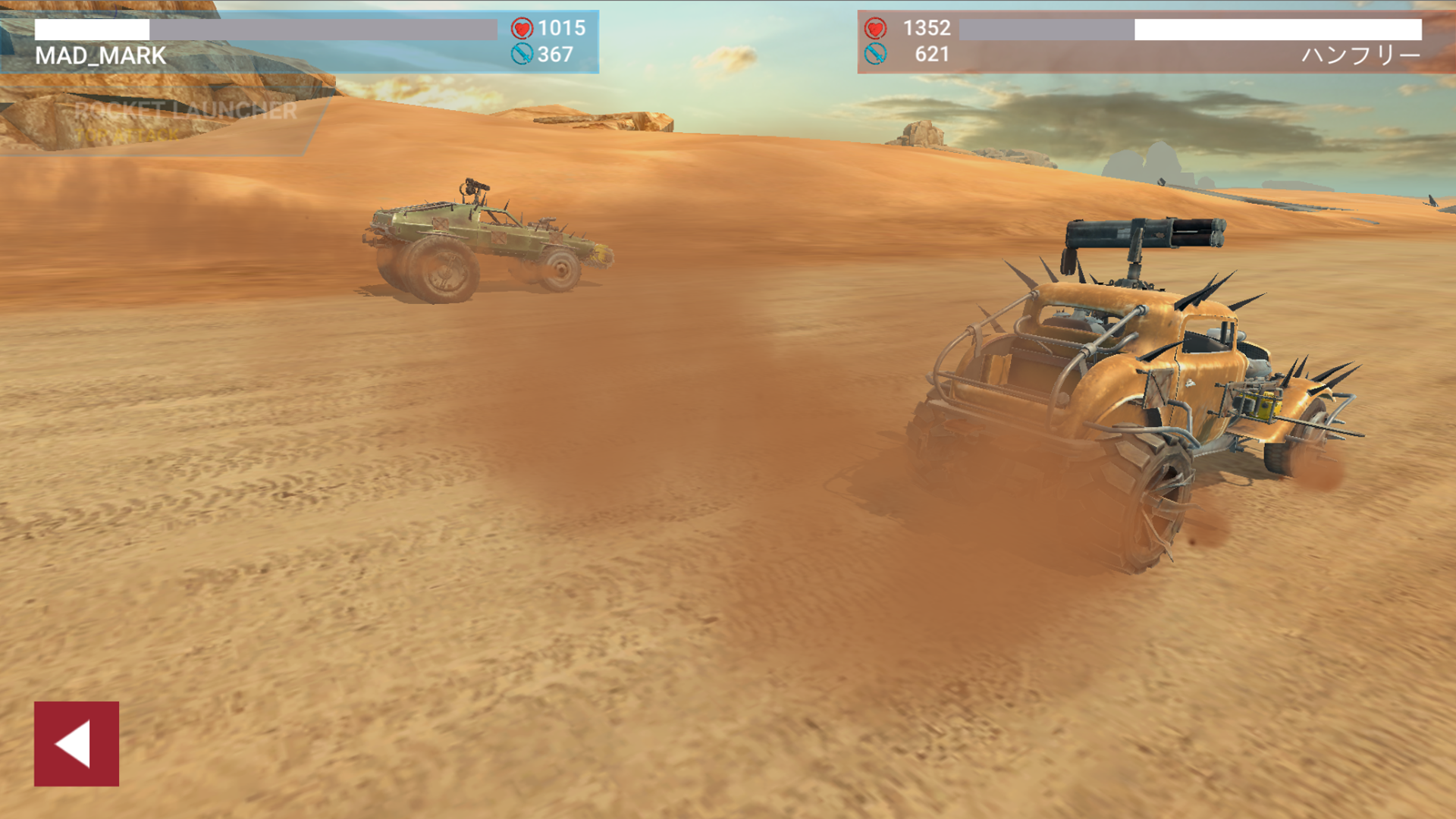 Battle Cars: AUTOPLAY ACTION GAME スクリーンショット1