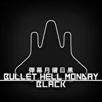 Bullet hell: Monday black Symbol