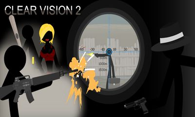Clear Vision 2 capture d'écran 1