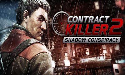 CONTRACT KILLER 2 Screenshot