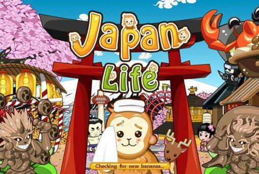 アイコン Japan life