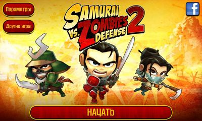 Samurai vs Zombies Defense 2 icône