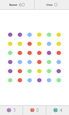 Dots pour Android